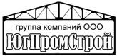 Строительство металлоконструкций, ангаров в Ростове-на-Дону